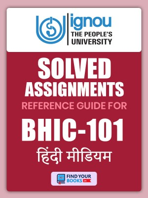 BHIC 101 Solved Assignment for Ignou 2020-21 - Hindi Medium