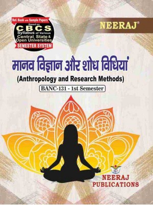 BANC-131 Book :Anthropology and Research Methods in Hindi Medium