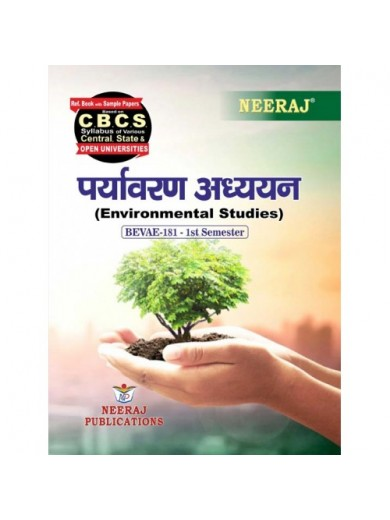BEVAE-181 Book : Environmental studies in Hindi Medium