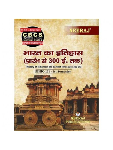 BHIC-131 Book : History of India from the Earliest times upto 300 CE in Hindi Medium