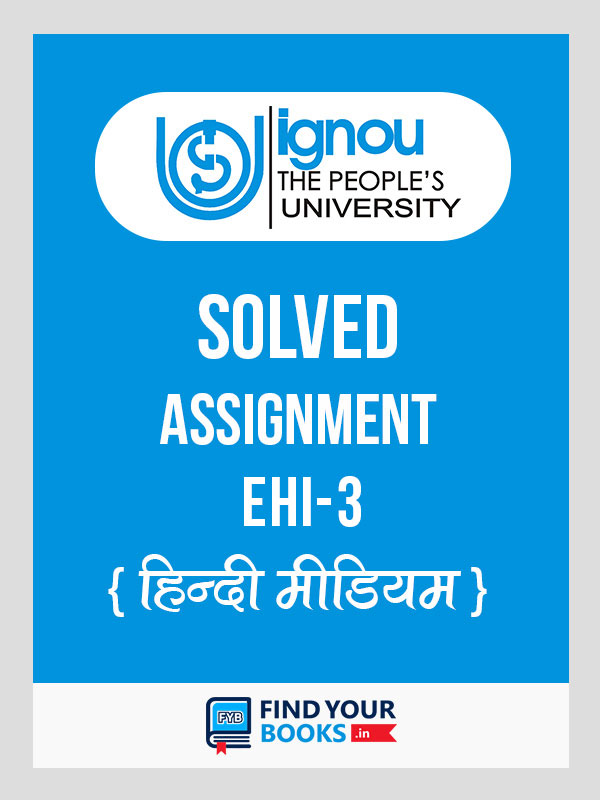 EHI-3 in Hindi IGNOU Solved Assignment 2018-19