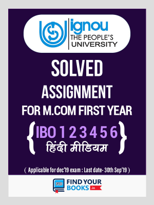 IGNOU IBO-1, IBO-2,IBO-3, IBO-4,IBO-5 & IBO-6 - Six Solved Assignments in Hindi Medium - M.com 1st Year