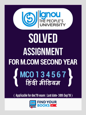 IGNOU M.Com MCO-1, 3, 4, 5, 6, 7  Solved Assignments 2018-19 in Hindi Medium - Second Year
