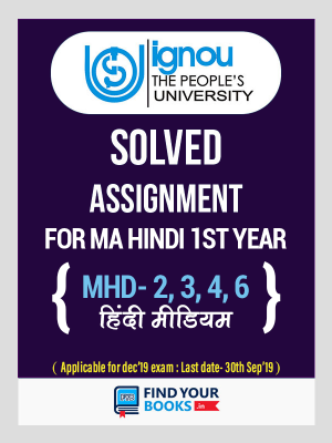 MHD-2 MHD-3 MHD-4 & MHD-6 IGNOU Solved Assignments 2018-19 - MA Hindi 1st Year