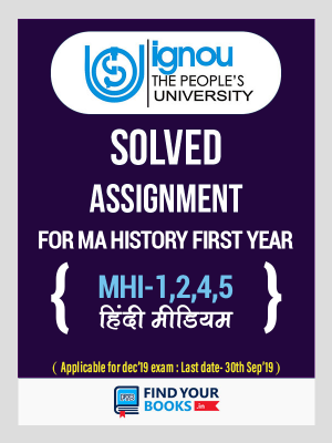 MHI-1, MHI-2, MHI-4 & MHI-5 IGNOU Solved Assignments 2018-19 in Hindi Medium MA History (1st Year)
