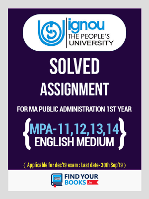 MPA-11, MPA-12, MPA-13 & MPA-14 IGNOU Solved Assignment 2018-19 in English Medium