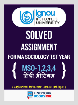 MSO-1, MSO-2, MSO-3 & MSO-4 IGNOU Solved Assignments 2018-19 in Hindi Medium MA Sociology (Ist Year)