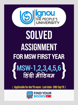 IGNOU MSW 1 To 6 Six Solved Assignments in Hindi Medium - Social Work 2018-19 (1st Year)