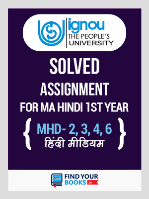 MHD-2 MHD-3 MHD-4 & MHD-6 IGNOU Solved Assignments 2019-20 - MA Hindi 1st Year