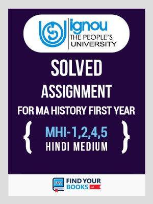 MHI-1, MHI-2, MHI-4 & MHI-5 IGNOU Solved Assignments 2019-20 in Hindi Medium MA History (1st Year)