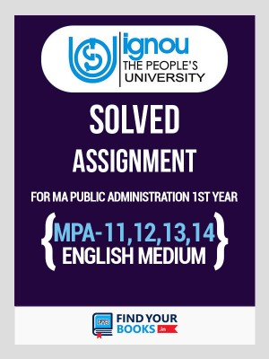 MPA-11, MPA-12, MPA-13 & MPA-14 IGNOU Solved Assignment 2019-20 in English Medium