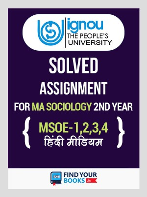 MSOE-1, MSOE-2, MSOE-3 & MSOE-4 IGNOU Solved Assignments 2019-20 in Hindi Medium - MA Sociology (2nd year)