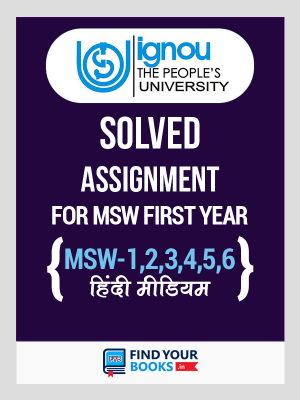 IGNOU MSW 1 To 6 Six Solved Assignments in Hindi Medium - Social Work 2019-20 (1st Year)