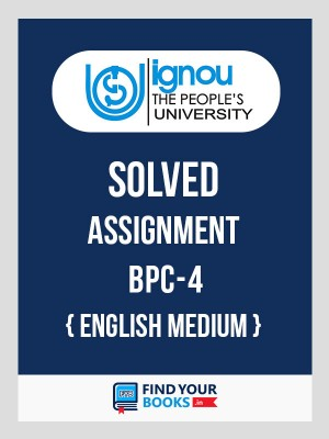 IGNOU BPC-4 Solved Assignment 2018-19