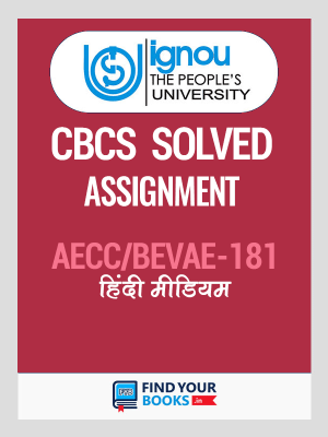 AECC/BEVAE-181 Solved Assignment for Ignou 2020-21 in Hindi Medium