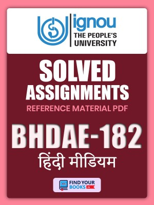 BHDAE-182 Solved Assignment for Ignou 2020-21 in Hindi Medium