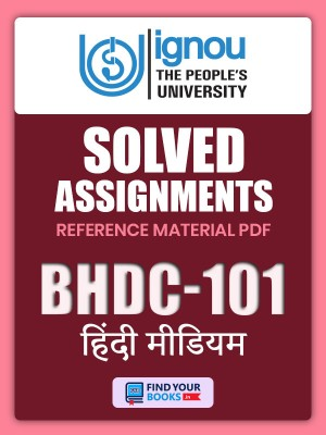 BHDC-101 Solved Assignment for Ignou 2020-21 - Hindi Medium