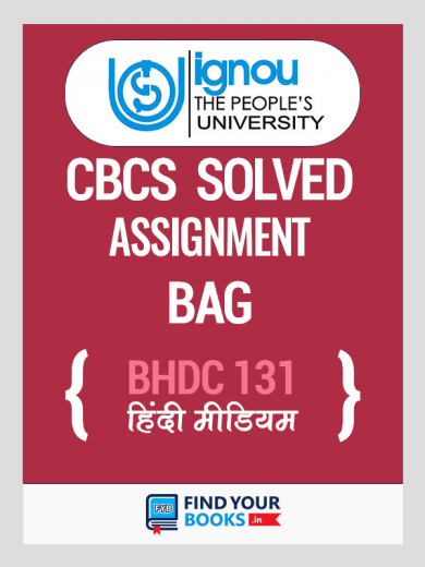 BHDC 131 Solved Assignment for Ignou 2020-21- Hindi Medium