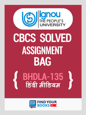 BHDLA 135 Solved Assignment for Ignou 2019-20