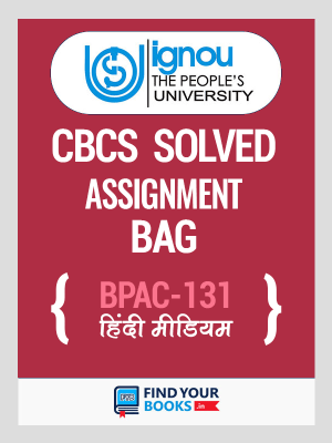 BPAC-131 Solved Assignment for Ignou 2019-20 - Hindi Medium