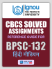 BPSC-132 Solved Assignment for Ignou 2020-21 - Hindi Medium