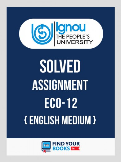 ECO-12 in English Solved Assignment 2018-19
