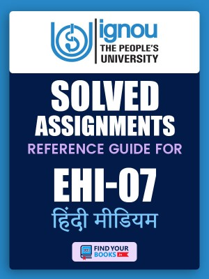 BHIE-107/EHI-7 IGNOU Solved Assignment 2020-21 Hindi Medium