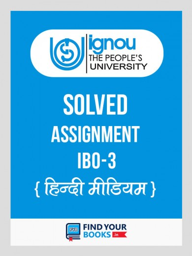 IBO-3 IGNOU Solved Assignments 2018-19 in Hindi Medium