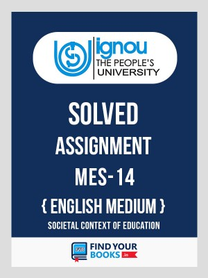 MES-14 IGNOU Solved Assignment for Jan-2019 & July-2019 Admission in English Medium