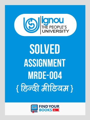 MRDE-4 IGNOU Solved Assignment 2018-19 in Hindi Medium