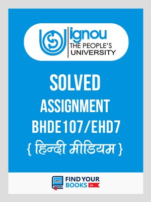 EHD-7 IGNOU Solved Assignment 2018-19