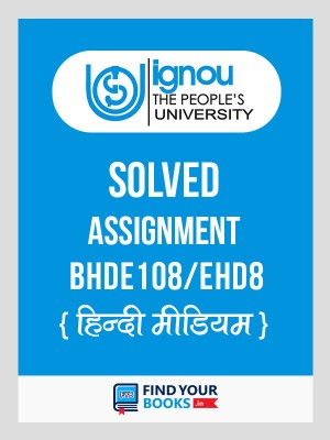 EHD-8 IGNOU Solved Assignment 2018-19