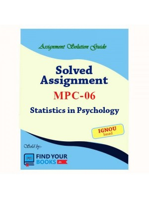 MPC-6 Solved Assignment-2017 English Medium