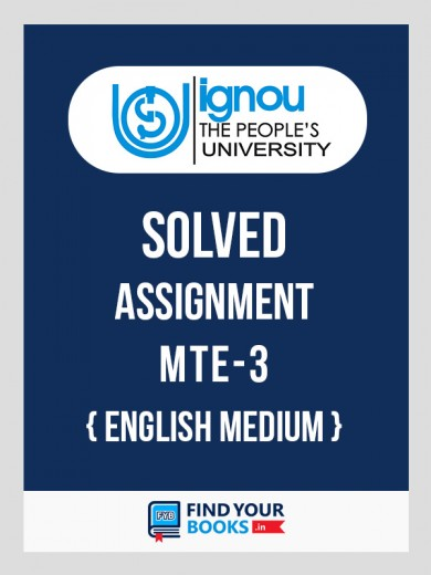 BSc MTE-3 in English Solved Assignments-2017