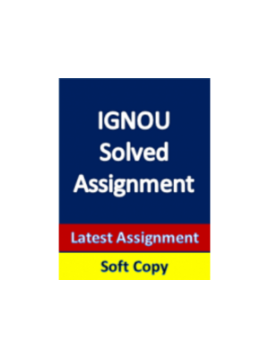 BSWE-4 Solved Assignment in Hindi - 2018