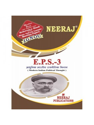 EPS-3 Modern Indian Political Thought  - IGNOU Guide Book For EPS3 - Hindi Medium