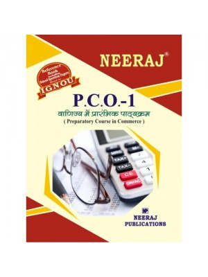 PCO Preparatory Course in Commerce (IGNOU Guide Book for P.C.O.) English Medium