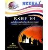 BSHF 101 HUMANITIES & SOCIAL SCIENCE - IGNOU Guide Book For BSHF101 - Hindi Medium