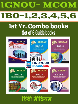 IGNOU IBO1,IBO2,IBO3,IBO4,IBO5 & IBO6 Books Combo in Hindi Medium - M.com First Year