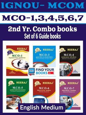 IGNOU M.com Second Year Guides- MCO1,MCO3,MCO4, MCO5,MCO6 & MCO7 in English Medium