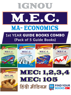 IGNOU MA Economics First Year - Reference Books in HINDI Medium Combo