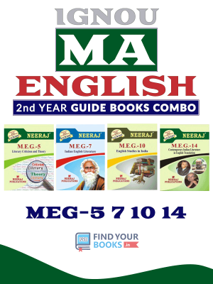 IGNOU MEG-5, MEG-7, MEG-10, MEG-14 - MA English 2nd year Combo