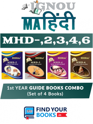 IGNOU MHD-2, MHD-3, MHD-4, MHD-6 MA Hindi 1st Year Reference Books