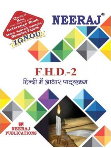 IGNOU FHD2-Foundation Course in Hindi-2 Guide/Book
