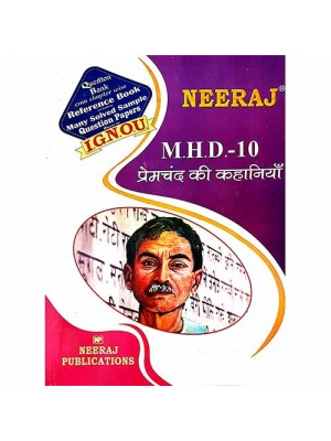 MHD-10 IGNOU Guide/Book - Premchand ki Khaniyan