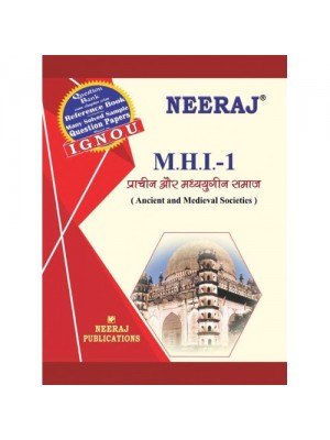 IGNOU MHI-01 Book in in Hindi Medium: Ancient and Medieval Societies