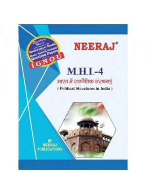 IGNOU : MHI-4 Political Structures In India (HINDI)