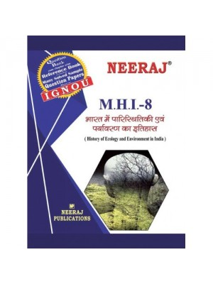 IGNOU : MHI-8 History of Ecology & Environment in India (HINDI)