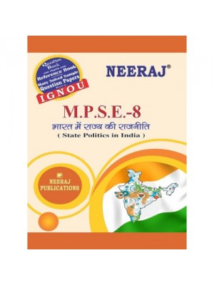 MPSE-8 Indian State Politics - Hindi Medium