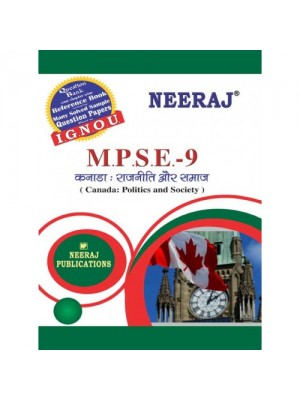 MPSE-9 IGNOU Guide Book for Canada : Politics & State - Hindi Medium